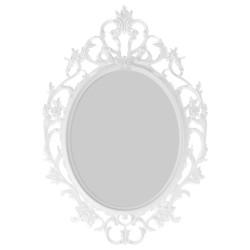 Oglinda ovala cu rama alba asimetrica